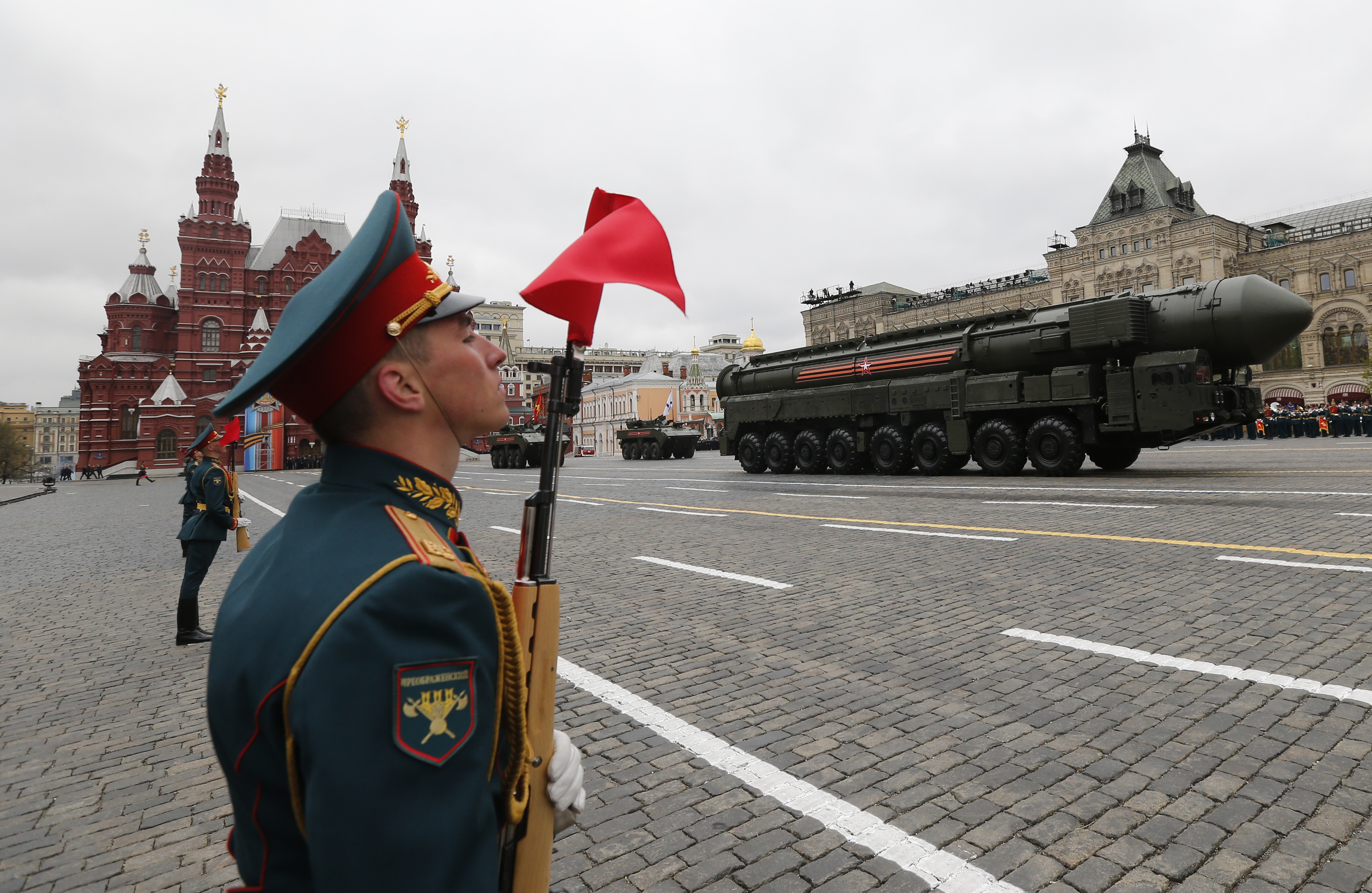 The military doctrine of the Russian Federation: the main provisions and changes 99