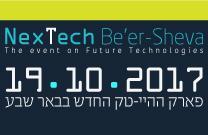 NexTech 2017