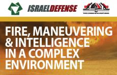 The annual conference: Fire, maneuvering and intelligence - in a complex environment