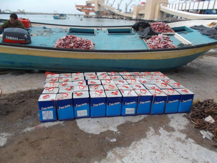 Cleared for Publication: Three Hamas-Affiliated Suspects Arrested in Smuggling Attempt
