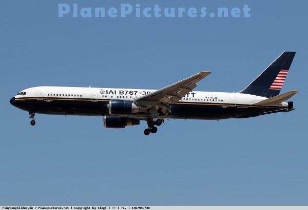 """מטוס התדלוק של ברזיל בנתב""""ג"""