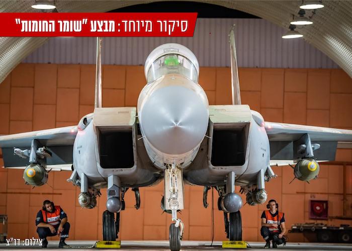 דעה | ישראל נדרשת לשינוי פרדיגמה בכל הקשור לפגיעה בבניין הכוח של חמאס
