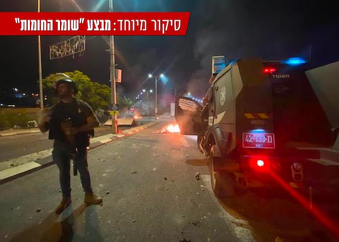 גם הלילה: המשטרה טיפלה במספר אירועי הפרות סדר