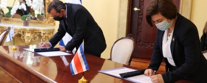 ישראל מציעה לקוסטה ריקה לסייע בהקמת מערך סייבר לאומי