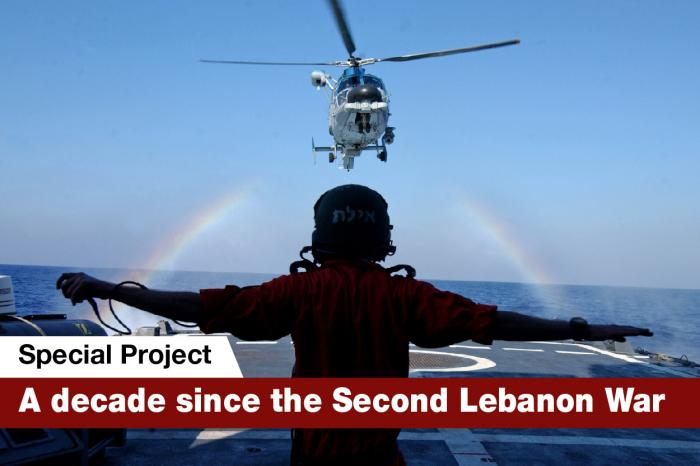 The Second Lebanon War - the Aerial Perspective