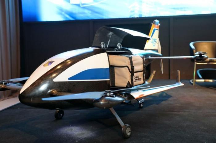 Israel's Gadfin joins hands with energy firm Enel on developing capabilities of VTOL drone