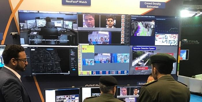 תערוכת הביטחון הלאומי באבו דאבי - ציין לטכנולוגיות ביטחון באזור