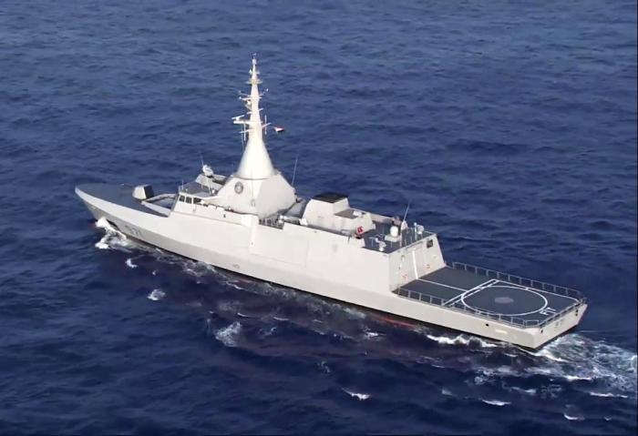 Egypt, Greece, Cyprus Conducted Joint Military Exercise