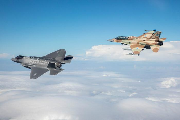 The Six Day War Air Supremacy And The F 35
