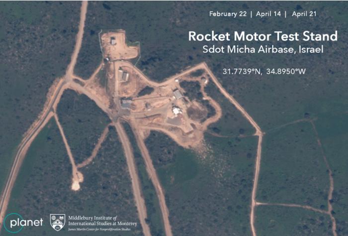 אזור הניסוי הרקטי בבסיס הצבאי הסודי