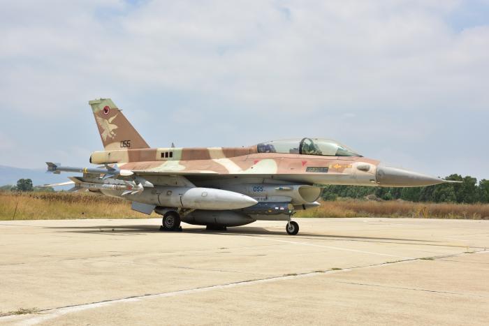 Ракеты «воздух-воздух» разработки «Рафаэль», Израиль