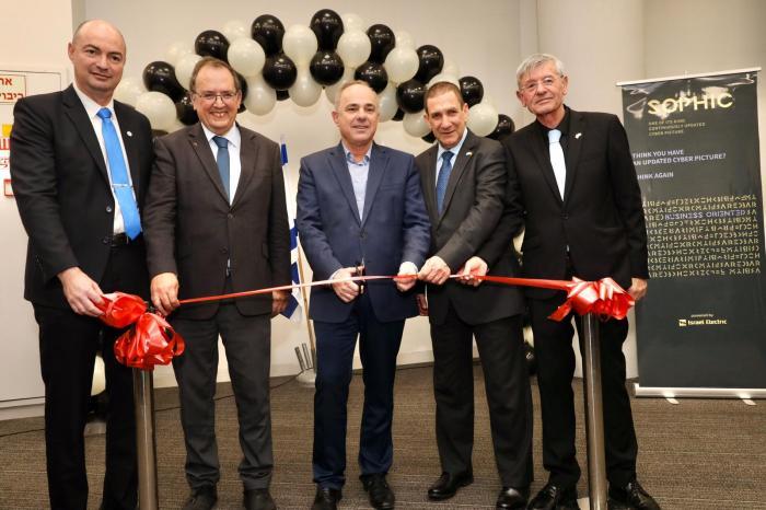 נכנסת לשוק תחרותי: חברת חשמל השיקה מוצר סייבר