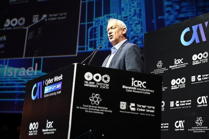 Defense minister addresses reports about cyber company NSO