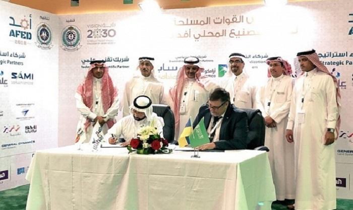 סעודיה תייצר מטוסי תובלה יחד עם אוקראינה