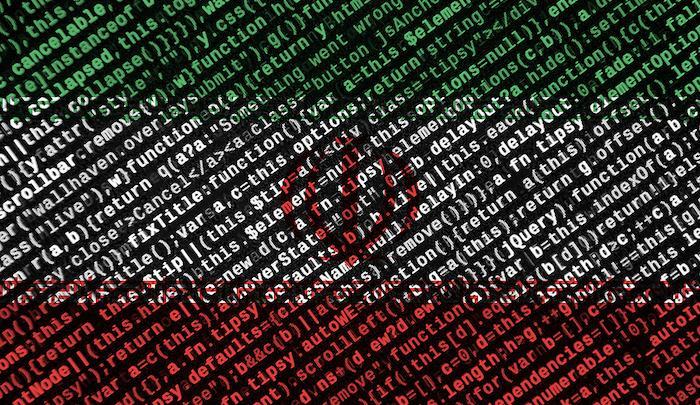 ושוב: נחשפה מתקפת סייבר איראנית על ישראל
