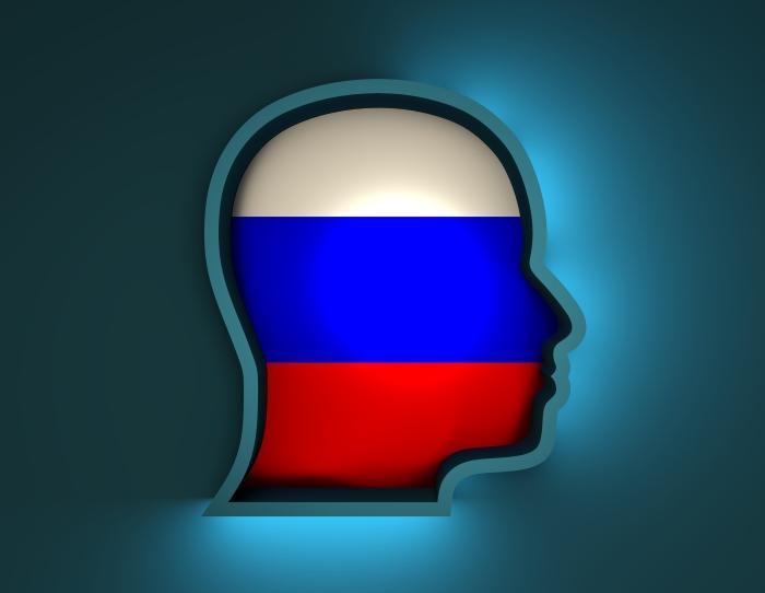 Russia's Geopolitics and Strategy in the Future