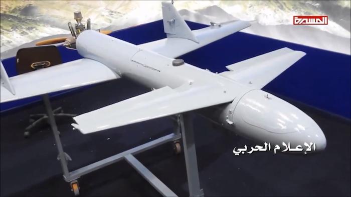 סעודיה סיכלה מתקפת מל״טים נוספת לעברה