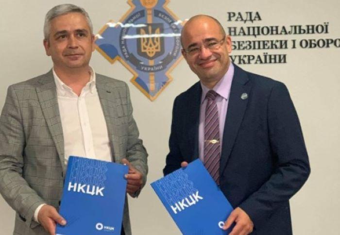 IAI to help Ukraine strengthen its cyber defenses