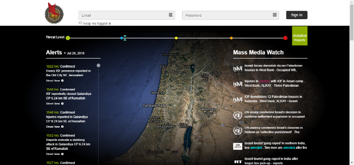 """חברת מודיעין פלסטינית עוקבת אחר פעולות צה""""ל בזמן אמת"""
