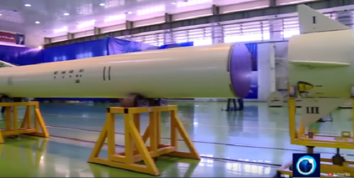 Iran Inaugurates Production Line of New Missile