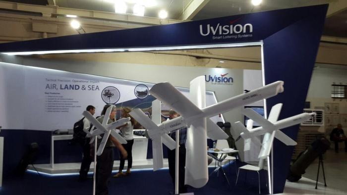 UVision Launches US Subsidiary