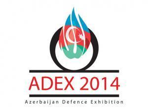 16 Israeli Companies to Attend Defense Exhibition in Azerbaijan